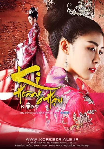 دانلود مستقیم سریال کره ای ملکه کی Empress Ki 2013 با زیرنویس فارسی