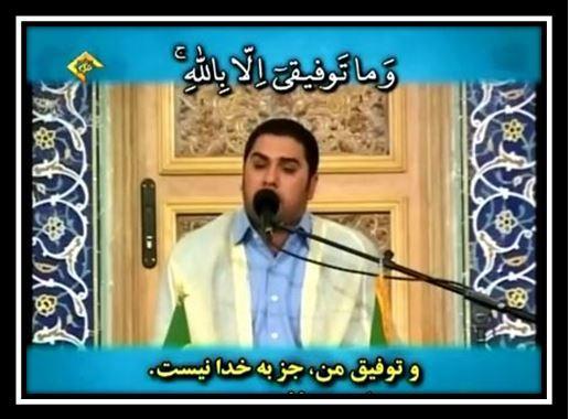 تلاوت زیبای استاد انور شحات در حرم حضرت عبدالعظیم حسنی