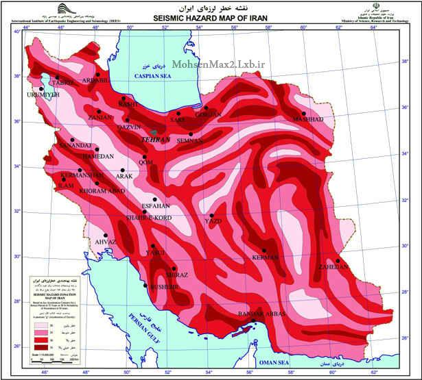 مناطق زلزله خیز ایران