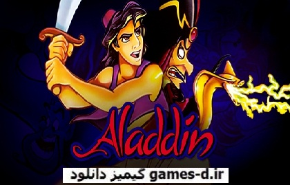 دانلود بازی قشنگ Aladdin علائدین سگا