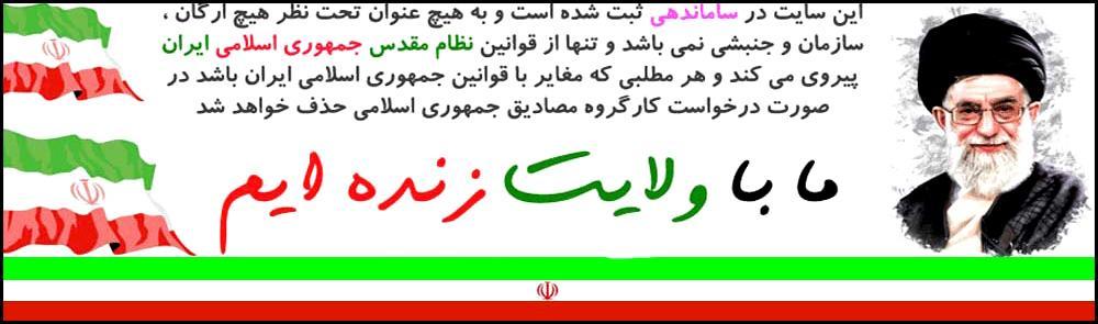 زیرنویس فارسی رجب 1