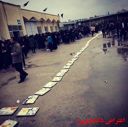 ماجرا های دانشجوی ایرانی! (3)