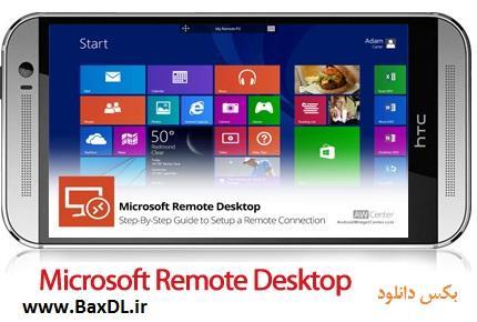 دانلود Microsoft Remote Desktop - نرم افزار موبایل ریموت دسکتاپ