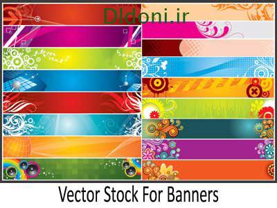 Vector Stock For Banners-وکتورهای جدید مخصوص طراحی بنر