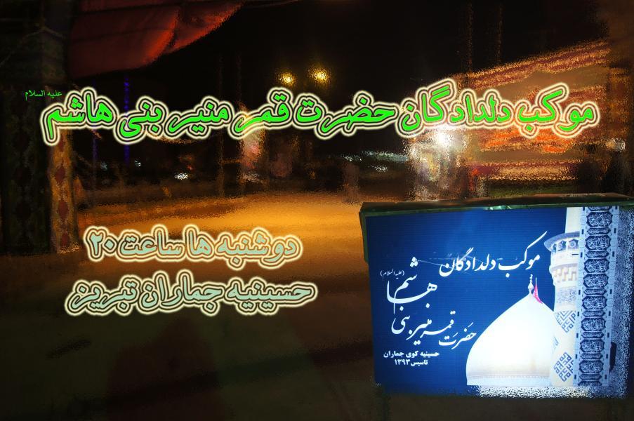 عکس توسط:سعید اصلانی