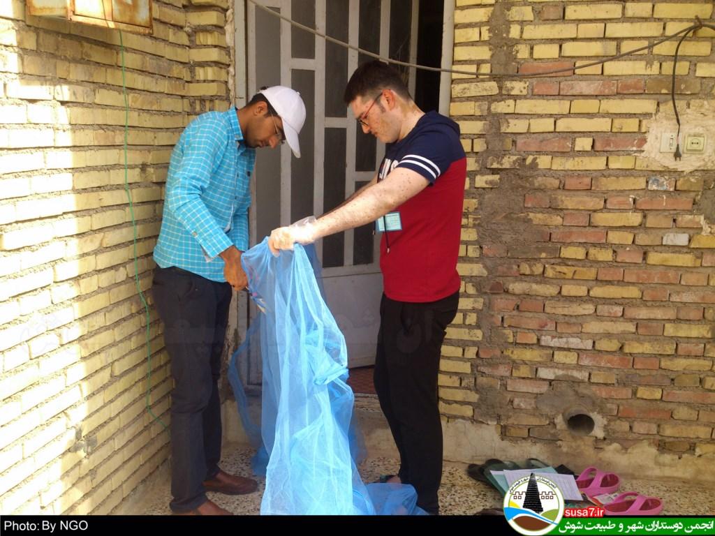 توزیع پشه بند رایگان در مناطقی از شوش