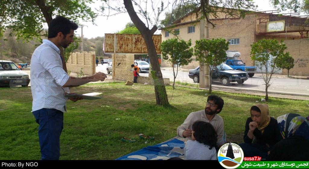 غرفه نوروزی انجمن دوستداران شهر و طبیعت شوش
