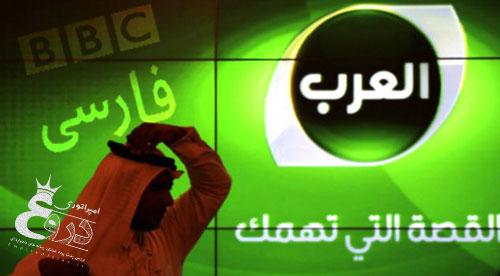تبلیغ شبکه جدید شاهزاده سعودی در «BBC فارسی»