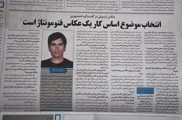 مصاحبه با روزنامه همشهری