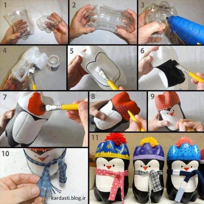 آموزش درست کردن پنگوئن با بطری بازیافتی