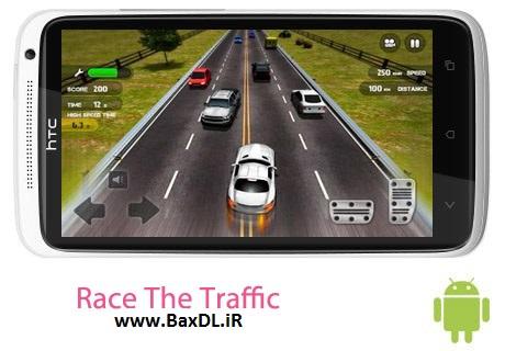 دانلود بازیRace The Traffic v1.0.5 – اندروید